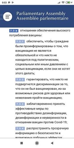 Screenshot_2021-08-12-00-03-22-282_com.android.chrome
