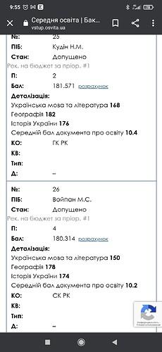 Screenshot_2021-07-28-09-55-17-857_com.android.chrome