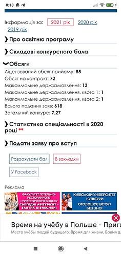 Screenshot_2021-07-20-00-18-02-655_com.android.chrome